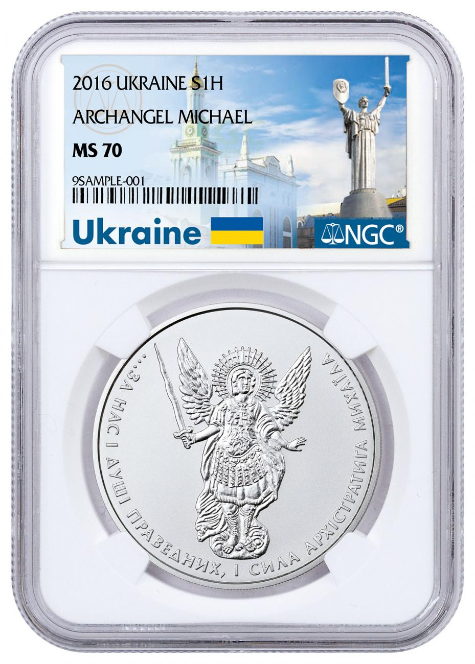 2016 Ukraine 1 oz Silver Archangel Michael NGC MS70 Ukraine Label