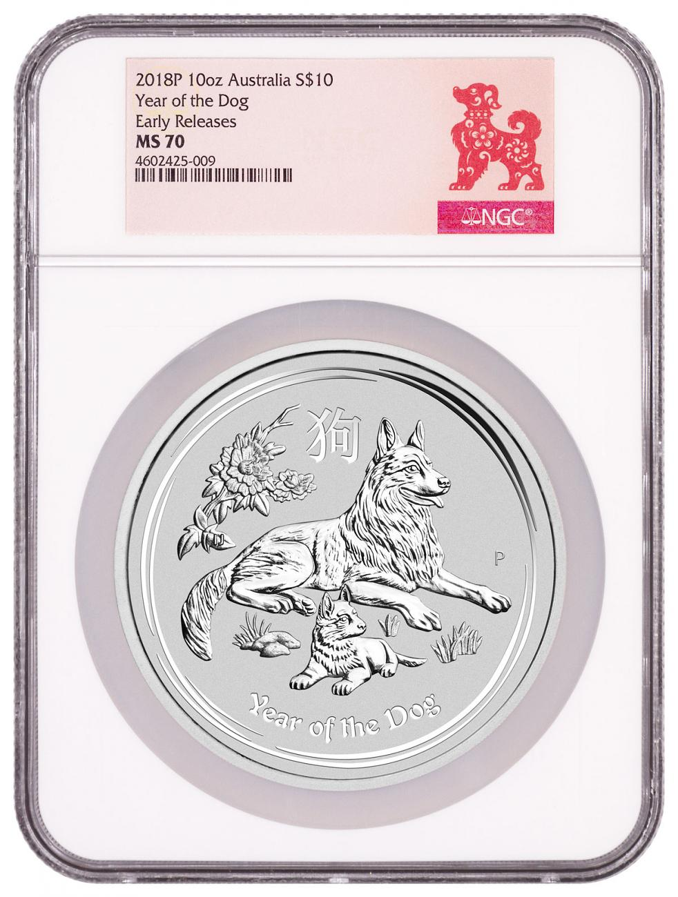 2018-P Australia Year of the Dog 10 oz Silver Lunar (Series 2) $10 Coin NGC MS70 ER Year of the Dog Label