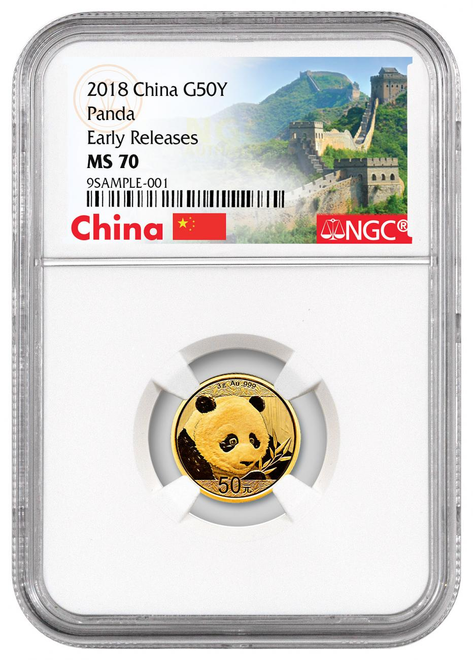 2018 China 3 g Gold Panda ¥50 Coin NGC MS70 ER Exclusive Great Wall Label