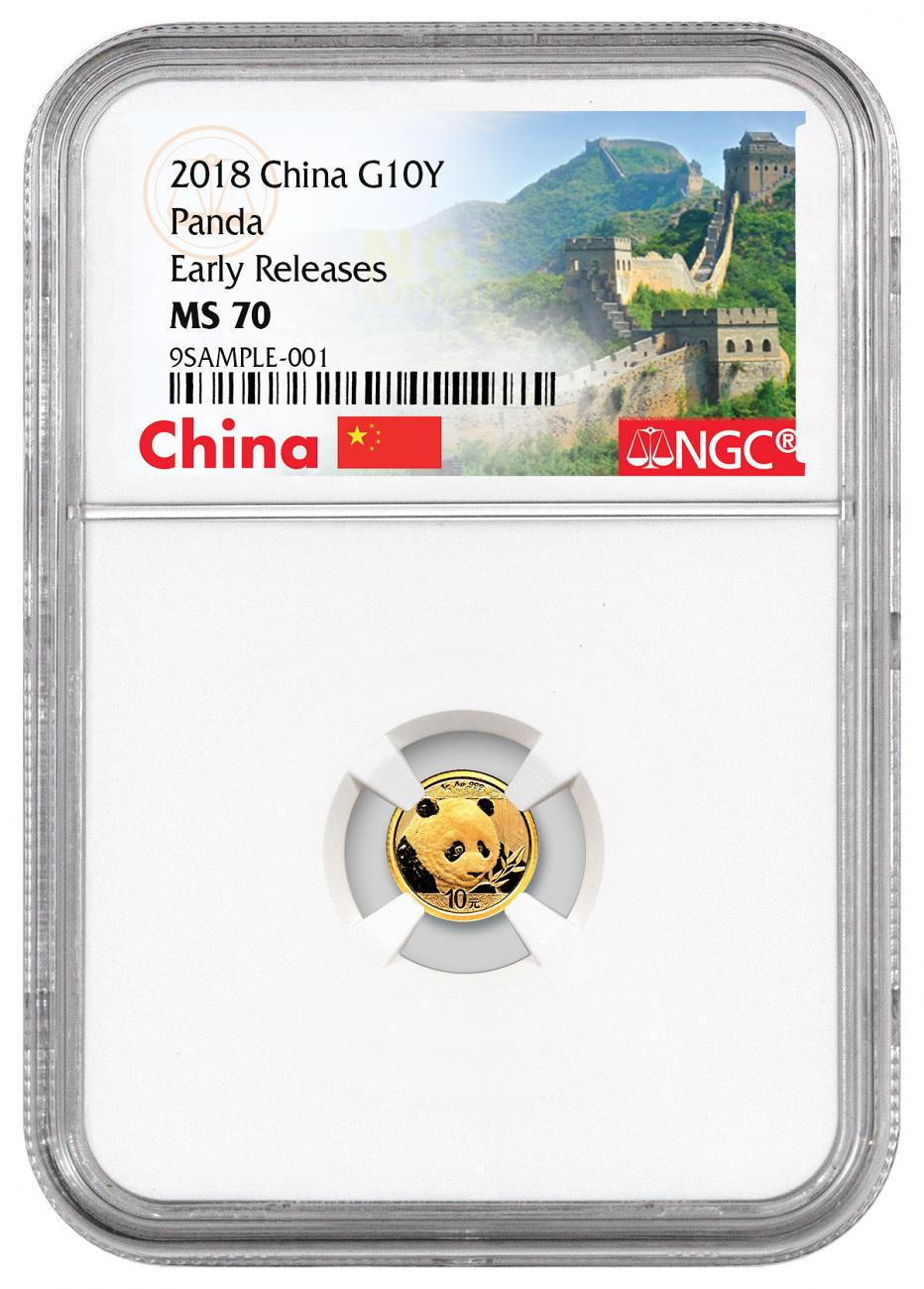 2018 China 1 g Gold Panda ¥10 Coin NGC MS70 ER Exclusive Great Wall Label