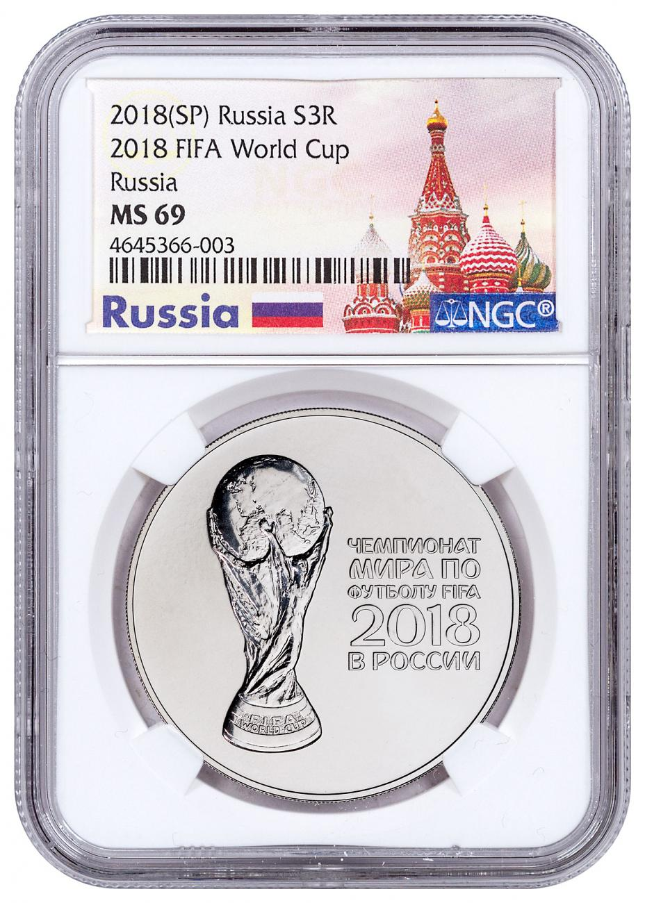 2018 Russia FIFA World Cup 1 oz Silver 3 Ruble Coin NGC MS69 Exclusive Russia Label