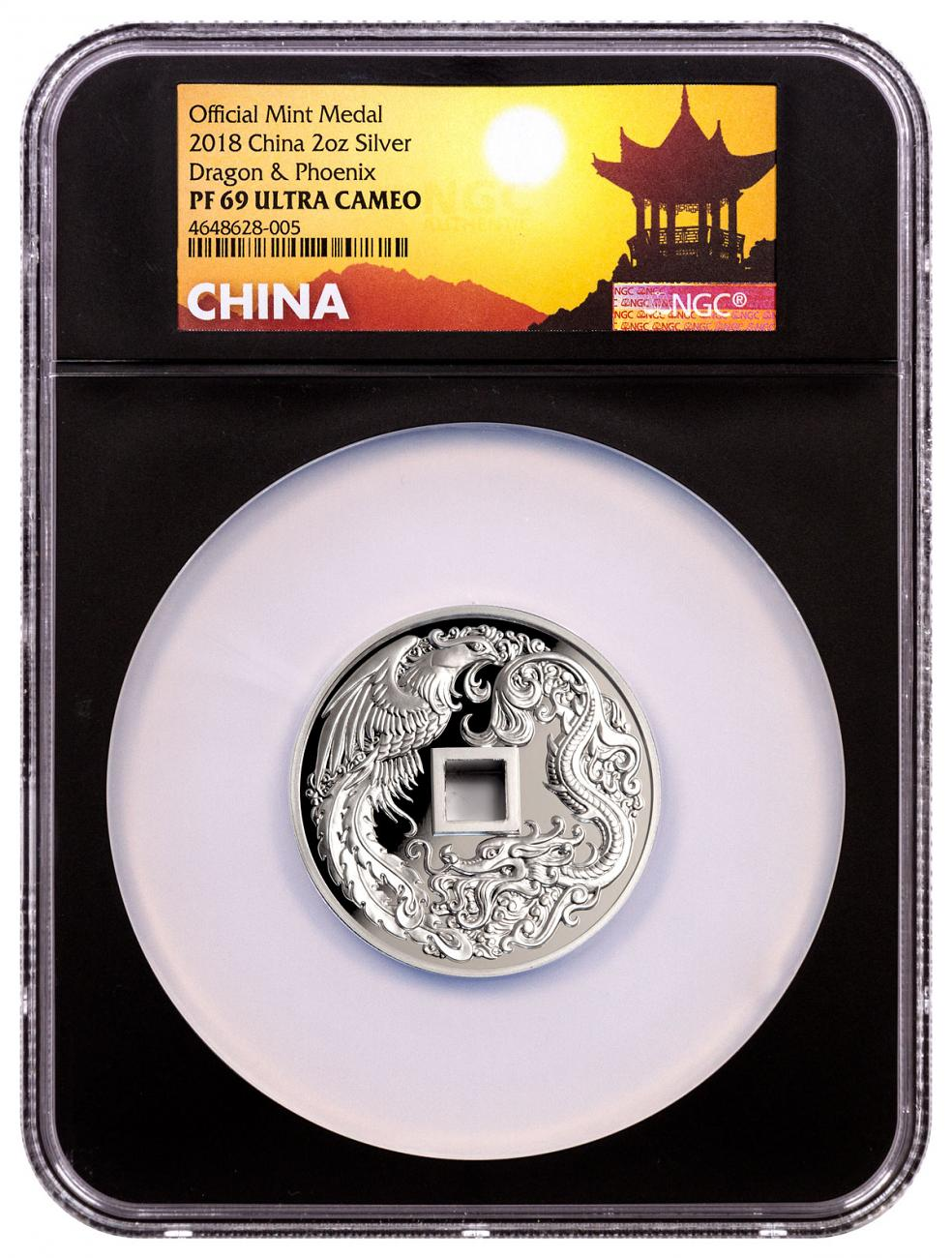 2018 China Dragon & Phoenix 2 oz Silver Proof Medal NGC PF69 UC Black Core Holder Exclusive Pagoda Label