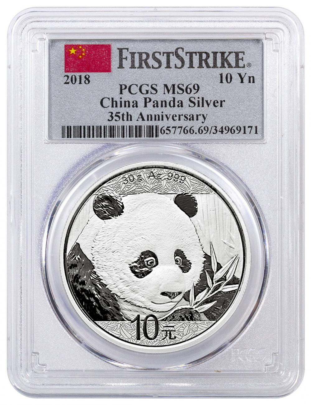 2018 China 30 g Silver Panda - 35th Anniversary ¥10 Coin PCGS MS69 FS China Flag Label