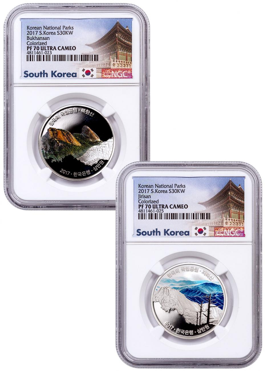 2017 South Korea National Parks - 2-Coin Set Silver Proof Coin NGC PF70 UC Exclusive South Korea Label