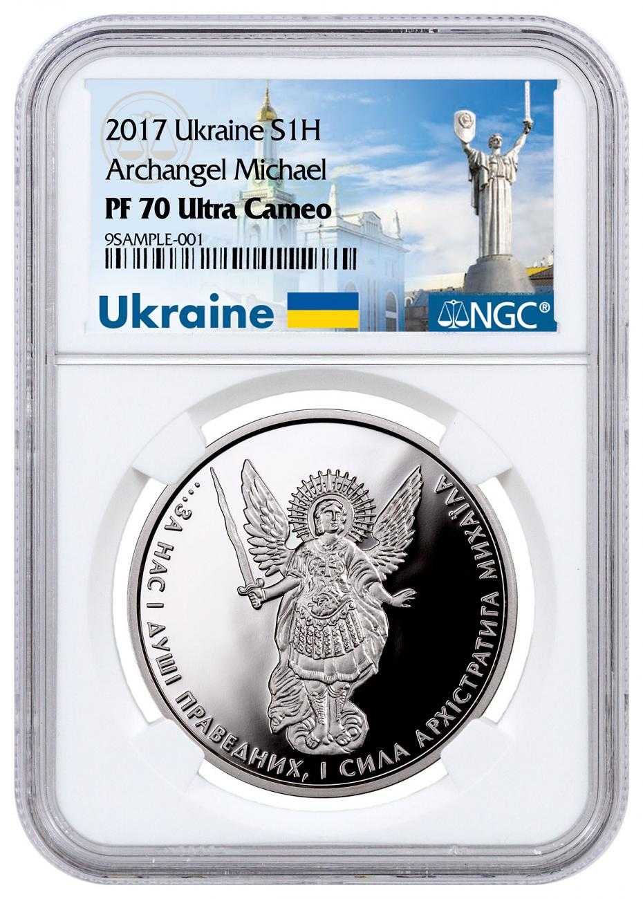 2017 Ukraine 1 oz Silver Archangel Michael Proof 1 Coin NGC PF70 UC Ukraine Label