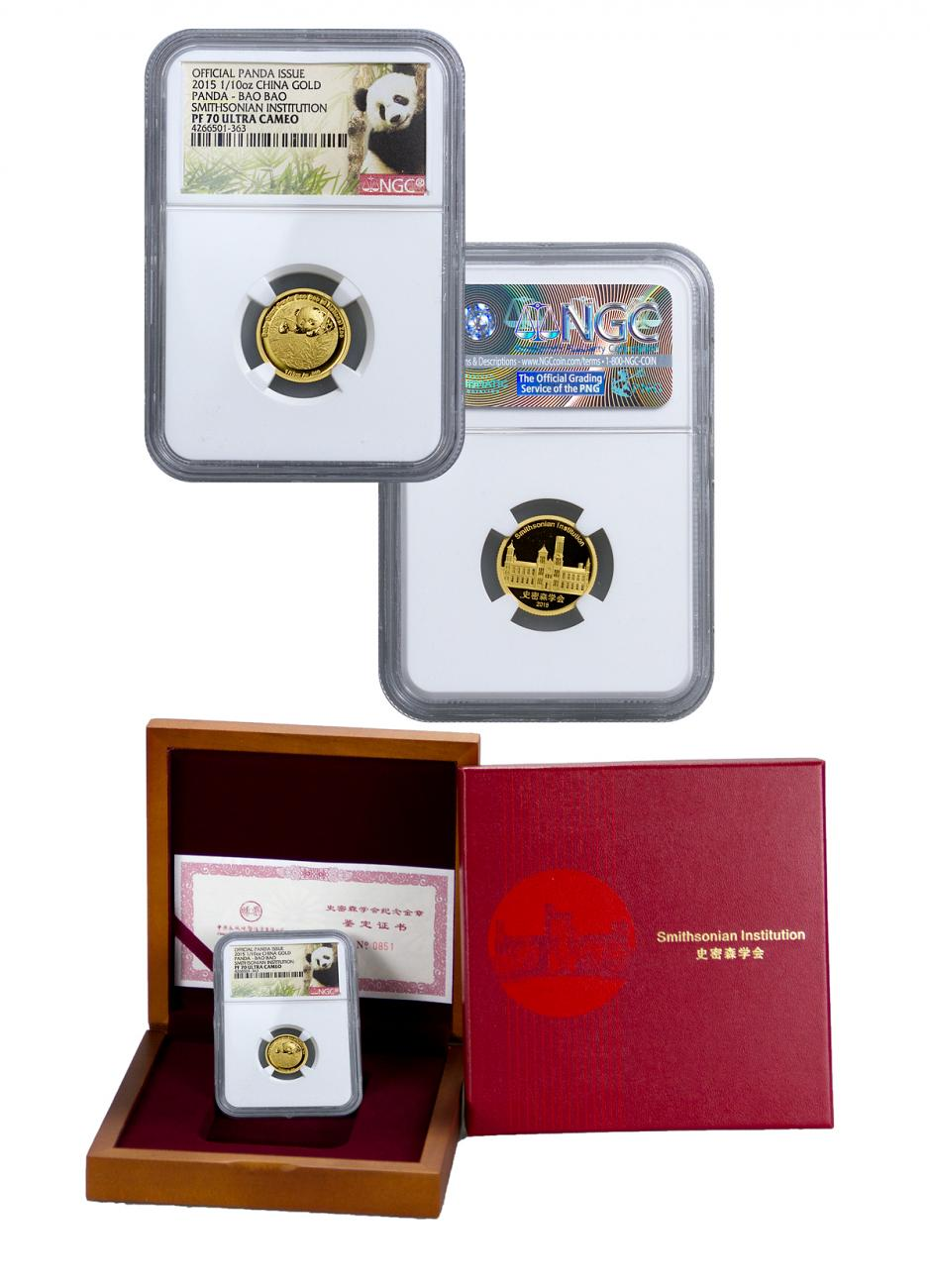 2015 China Bao Bao Smithsonian Institution Official Mint Medal 1/10 oz Gold Proof Medal NGC PF70 UC Panda Label