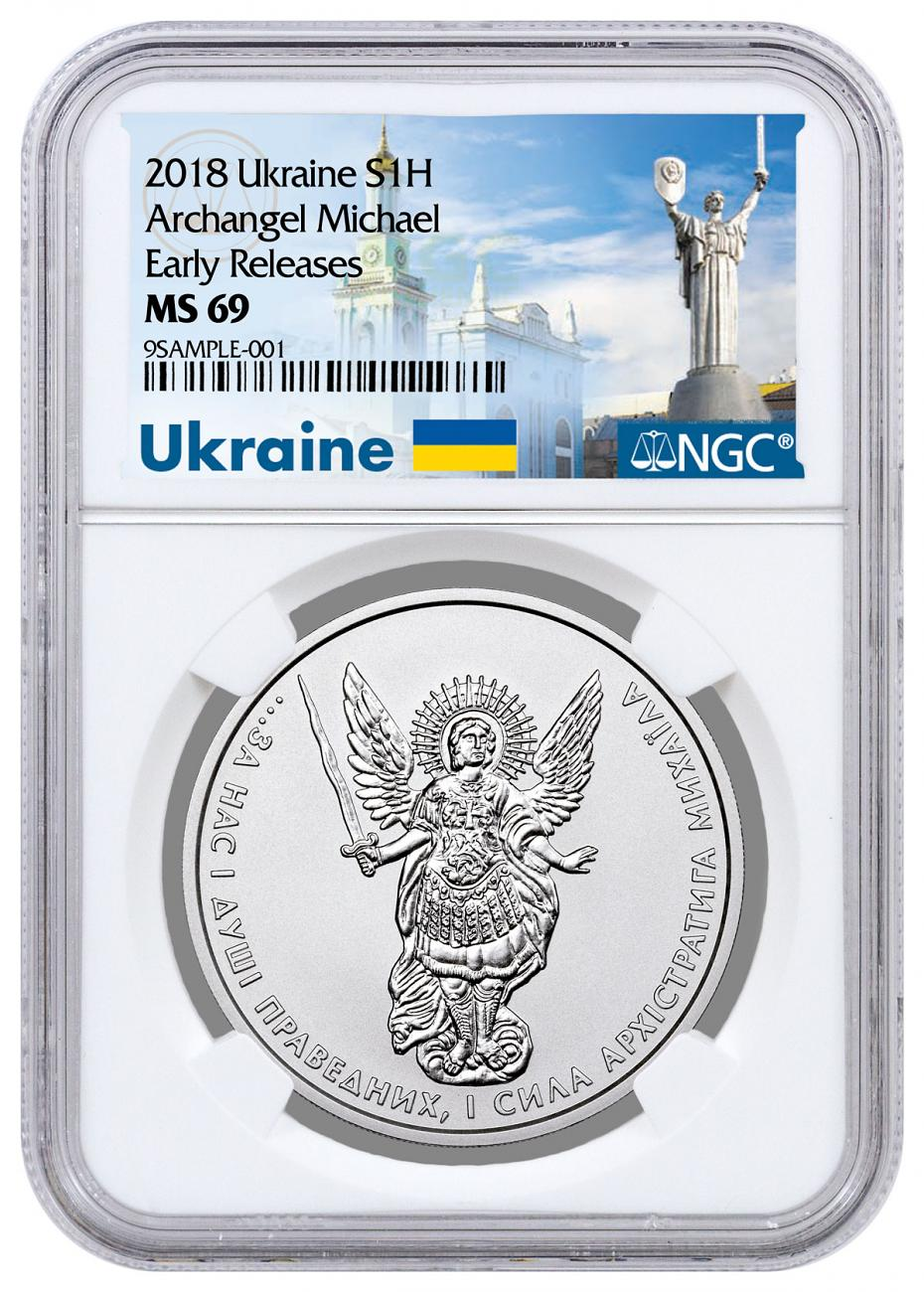 2018 Ukraine 1 oz Silver Archangel Michael 1 Coin NGC MS69 ER Exclusive Ukraine Label