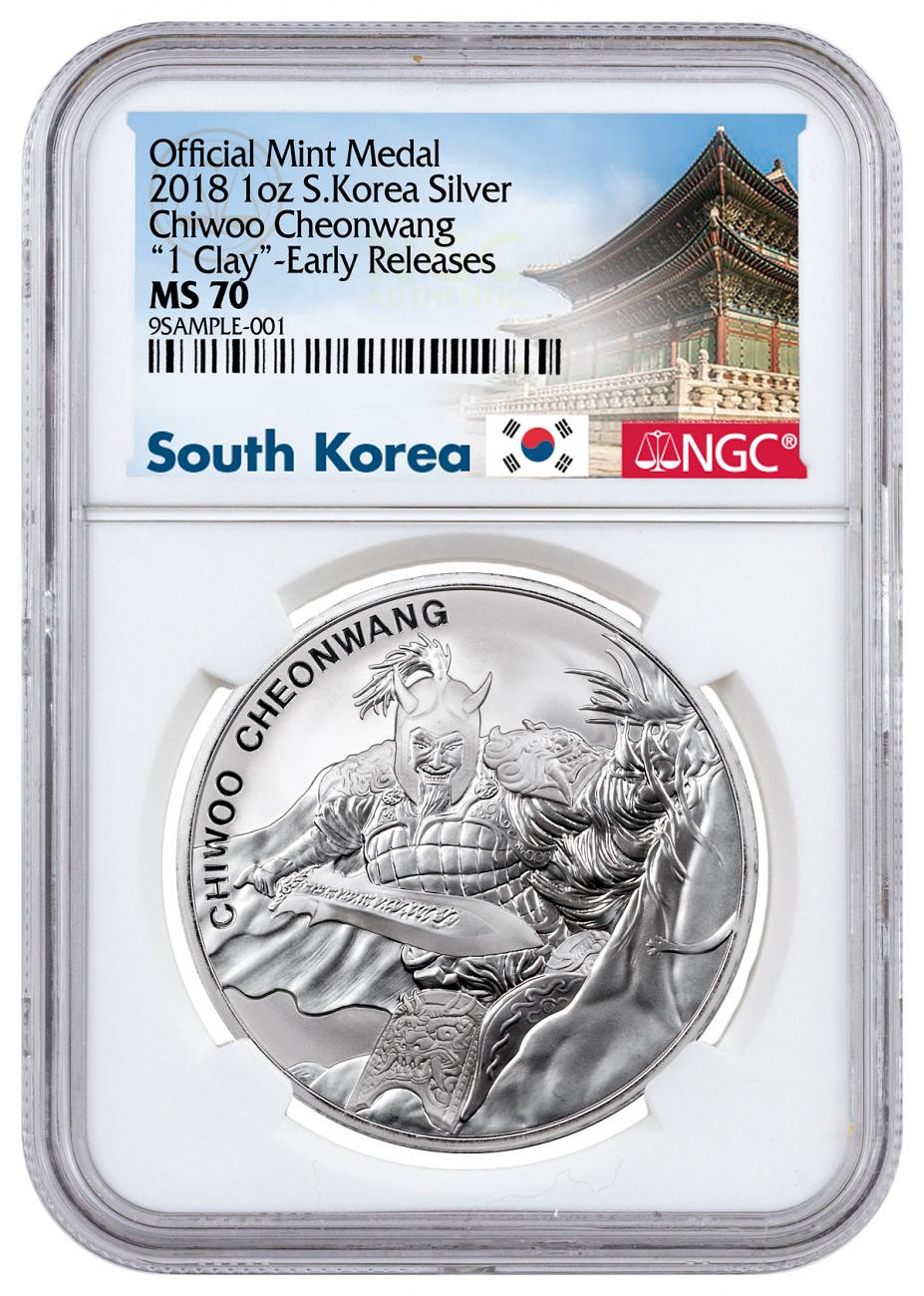 2018 South Korea Chiwoo Cheonwang 1 oz Silver Medal NGC MS70 ER Exclusive South Korea Label