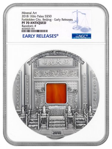 2018 Palau Tiffany Art - Forbidden City, Beijing 1 Kilo Silver Antiqued Proof $50 Coin NGC PF70 ER