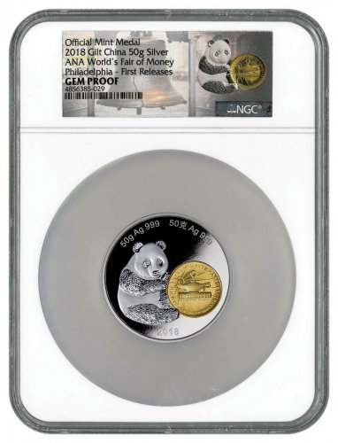 2018 China Philadelphia ANA World's Fair of Money Show Panda 50 g Silver Gilt Proof Medal NGC GEM Proof First Releases - Philadelphia World Money Fair Releases Label