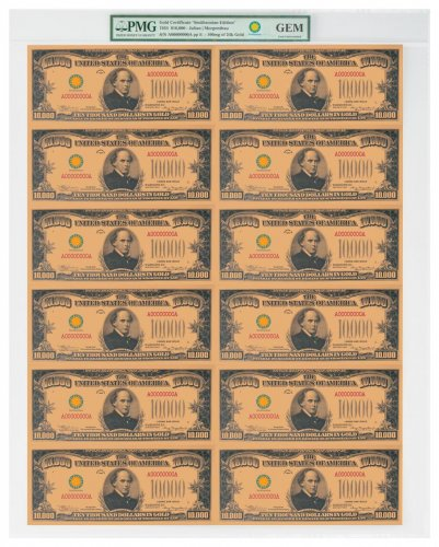 $10,000 Gold Certificate - Smithsonian Edition 1934 (Treasury Specimen Sheet) PMG GEM