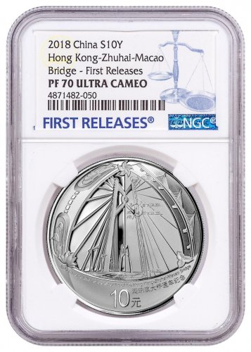 2018 China Hong Kong Zhuhai Macao Bridge Opening Commemorative 30 g Silver Proof Medal NGC PF70 UC FR