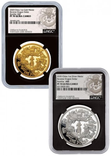 2-Piece Set - 2020 China 1 oz Gold/Silver Reverse Dragon Re-Strike Scarce and Unique Coin Division NGC PF70 UC