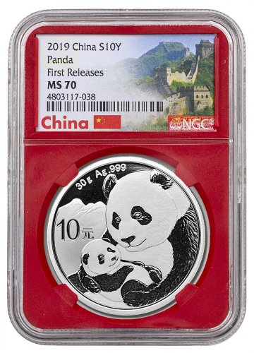 2019 China 30 g Silver Panda ¥10 Coin NGC MS70 FR Red Core Holder Exclusive Great Wall Label