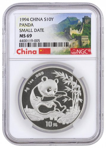 1994 China 1 oz Silver Panda - Small Date ¥10 Coin NGC MS69 (Great Wall Label)