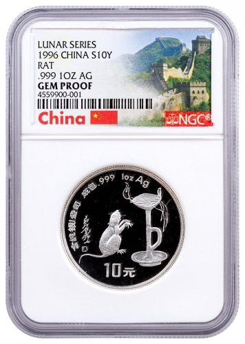 1996 China Year of the Rat Piedfort 1 oz Silver Lunar Proof ¥10 Coin NGC GEM Proof Exclusive China Label