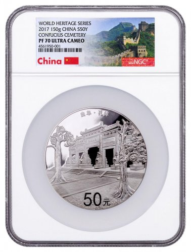 2017 China World Heritage Series - Cemetery of Confucius 150 g Silver Proof ¥50 Coin NGC PF70 UC Exclusive Great Wall Label