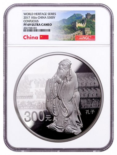 2017 China World Heritage Series - Portrait of Confucius 1 kilo Silver Proof ¥300 Coin NGC PF69 UC Exclusive Great Wall Label