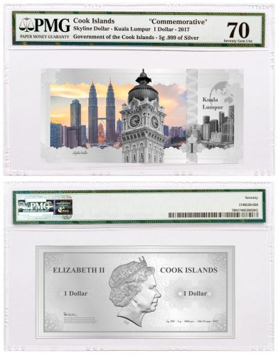 2017 Cook Islands Famous Skylines - Kuala Lumpur Foil Note 5 g Silver Prooflike $1 PMG Gem Unc 70