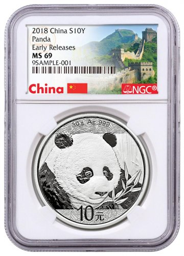 2018 China 30 g Silver Panda - 35th Anniversary ¥10 Coin NGC MS69 ER Exclusive Great Wall Label