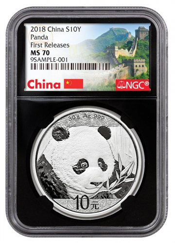 2018 China 30 g Silver Panda - 35th Anniversary ¥10 Coin NGC MS70 FR Black Core Holder Exclusive Great Wall Label