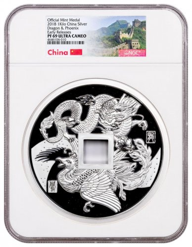 2018 China Dragon & Phoenix 1 Kilo Silver Proof Medal NGC PF69 UC ER Exclusive Great Wall Label