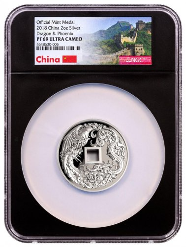 2018 China Dragon & Phoenix 2 oz Silver Proof Medal NGC PF69 UC Black Core Holder Exclusive Great Wall Label