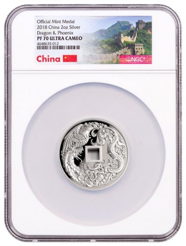 2018 China Dragon & Phoenix 2 oz Silver Proof Medal NGC PF70 UC Exclusive Great Wall Label