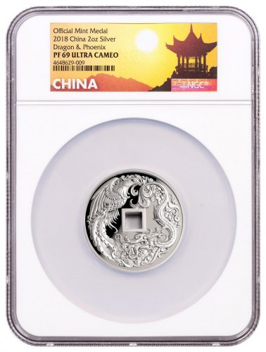 2018 China Dragon & Phoenix 2 oz Silver Proof Medal NGC PF69 UC Exclusive Pagoda Label