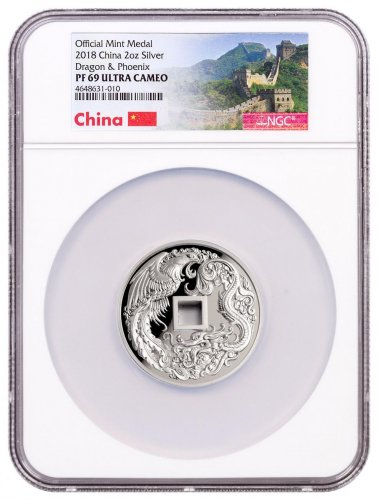 2018 China Dragon & Phoenix 2 oz Silver Proof Medal NGC PF69 UC Exclusive Great Wall Label