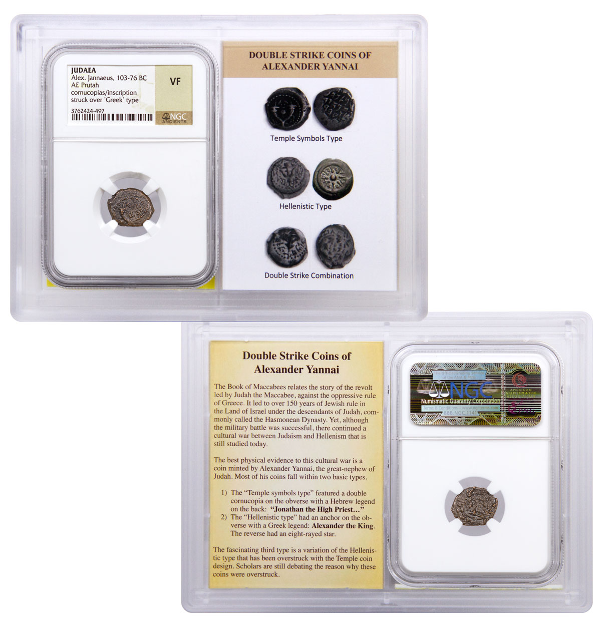 "Judaea, ""Widow's Mite"" Bronze Prutah (Alex. Jannaeus, 103-76 BC) - Double Struck - obv. Cornucopias/rv. Inscription NGC VF (Story Vault)"