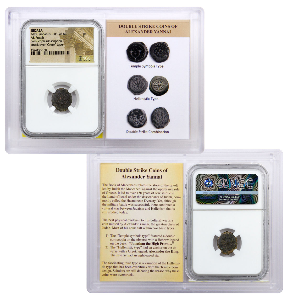 "Judaea, ""Widow's Mite"" Bronze Prutah (Alex. Jannaeus, 103-76 BC) - Double Struck - obv. Cornucopias/rv. Inscription NGC F (Story Vault)"