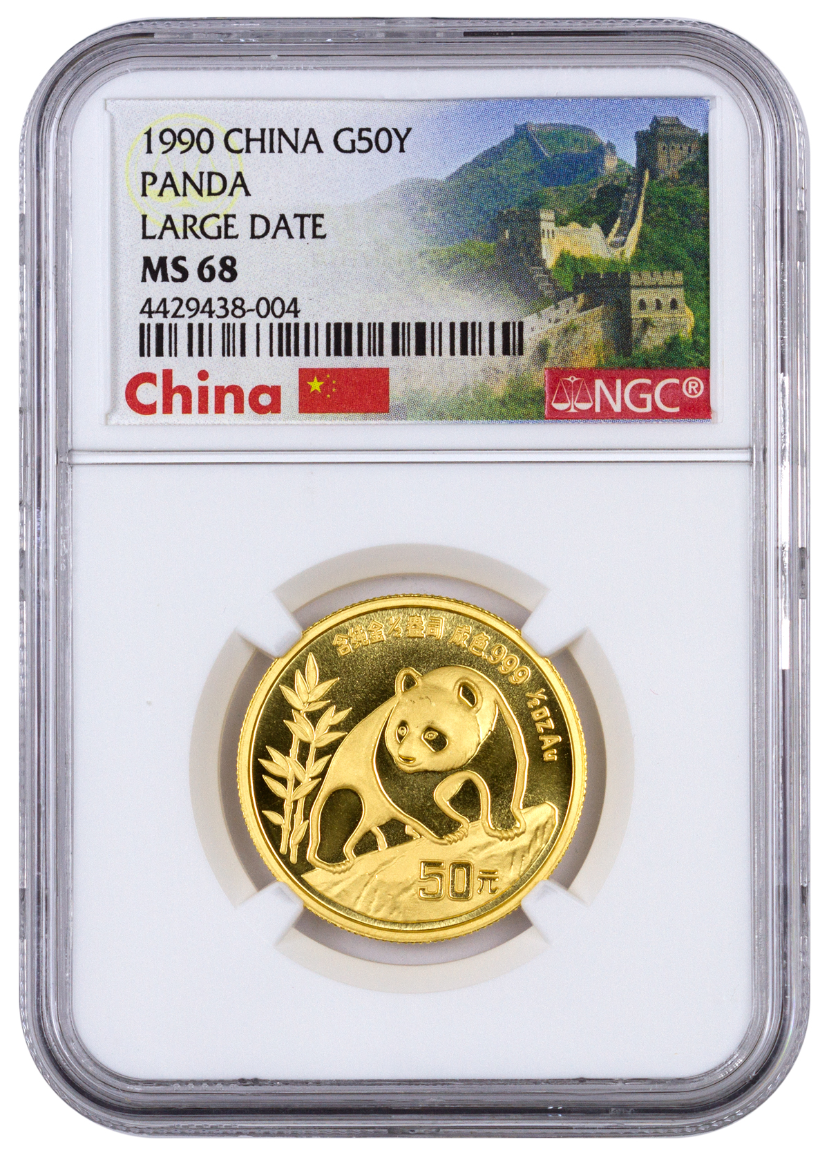 1990 China 1/2 oz Gold Panda - Large Date ¥50 Coin NGC MS68 (Exclusive Great Wall Label)