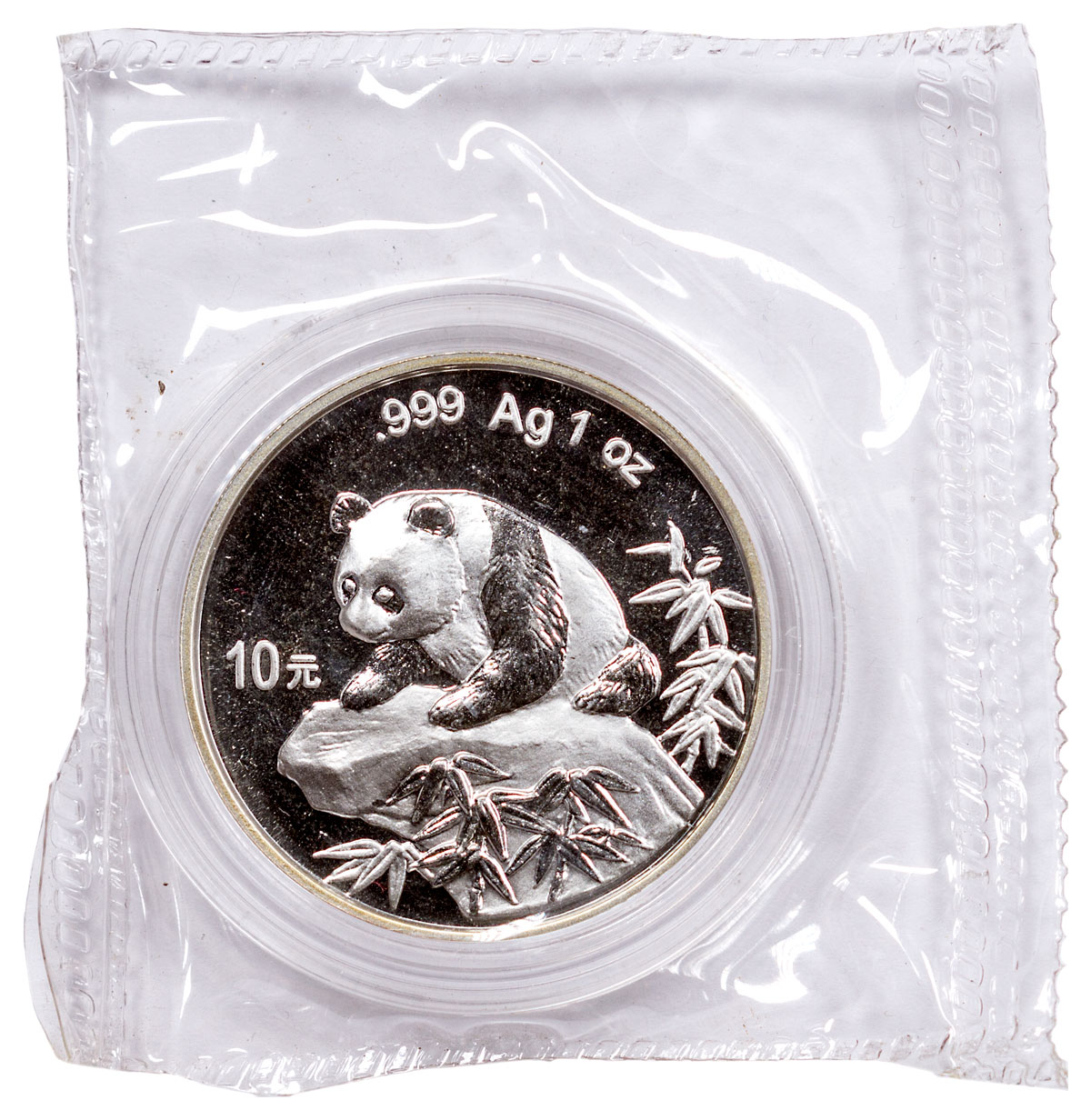 1999 China 1 oz Silver Panda ¥10 Coin BU