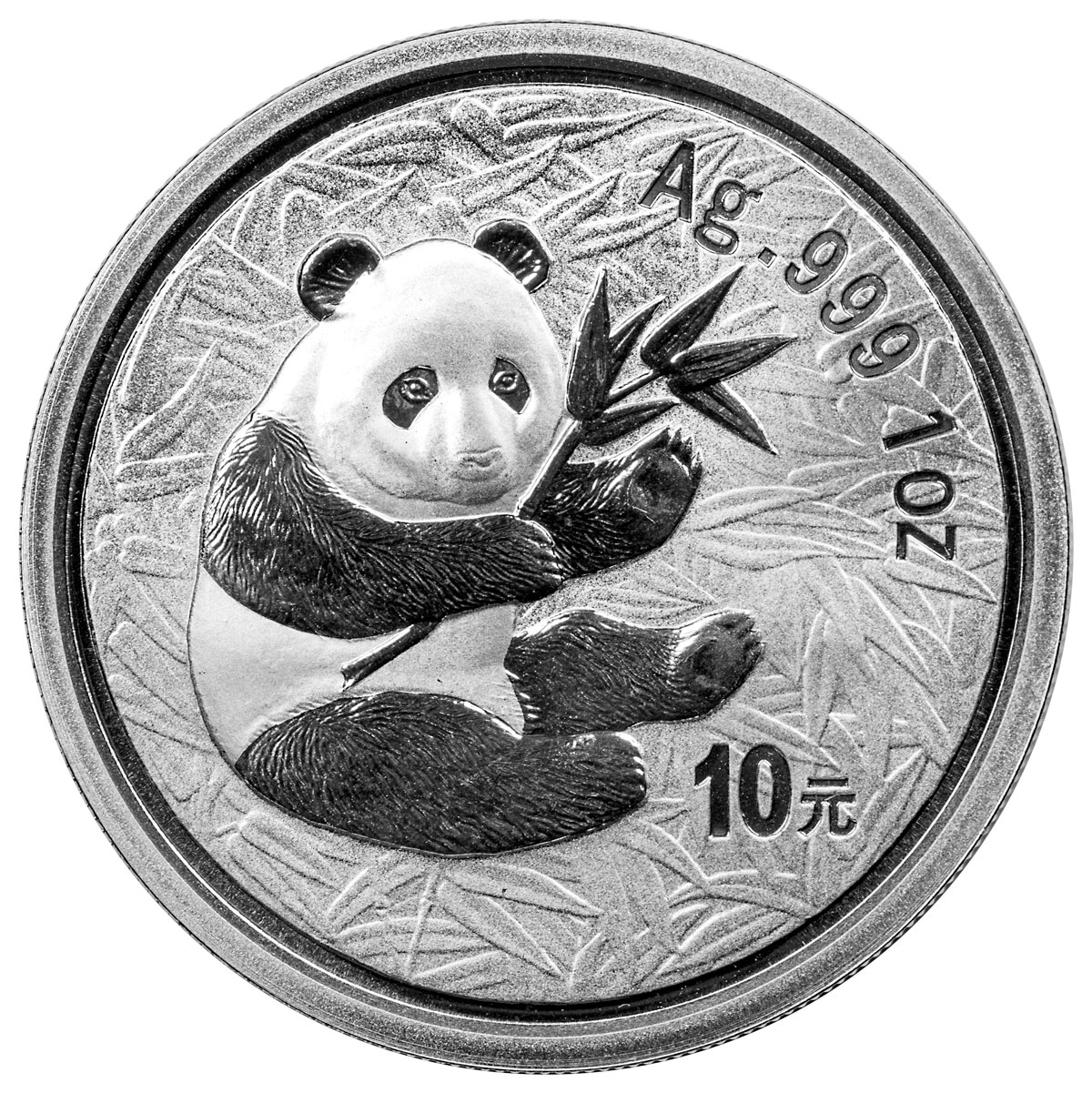 2000 China 1 oz Silver Panda ¥10 Coin GEM BU