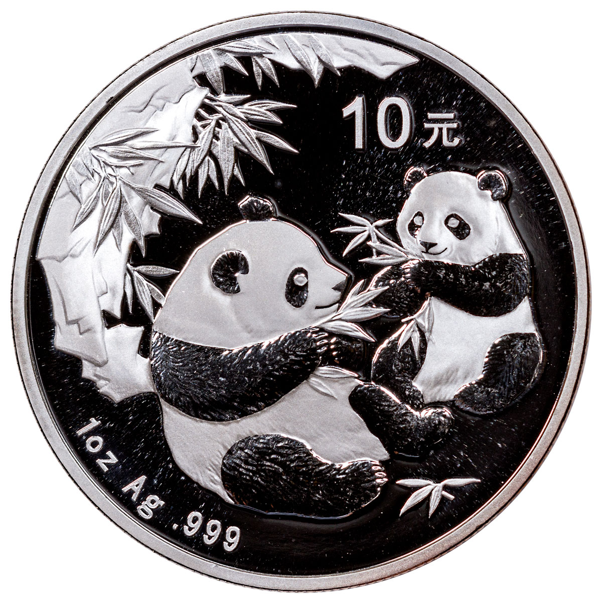 2006 China 1 oz Silver Panda ¥10 Coin GEM BU