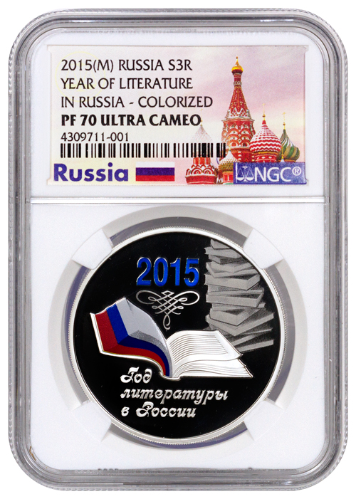 2015 (M) Russia 3 Roubles 1 oz. Colorized Proof Silver Year of Literature - NGC PF70 UC (Exclusive Russia Label)