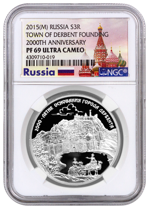 2015 (M) Russia 3 Roubles 1 oz. Proof Silver Town of Derbent Founding 2000th Anniversary - NGC PF69 UC (Exclusive Russia Label)
