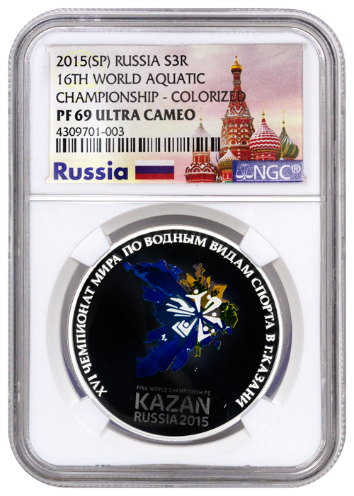 2015 (SP) Russia 3 Roubles 1 oz. Colorized Proof Silver 16th World Aquatic Championship - NGC PF69 UC (Exclusive Russia Label)