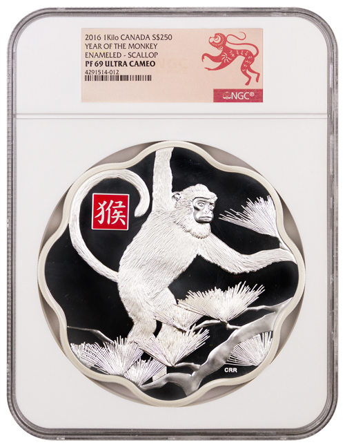 2016 Canada Year of the Monkey Enameled Privy Scalloped 1 Kilo Silver Lunar Proof $250 Coin NGC PF69 UC (Monkey Label)