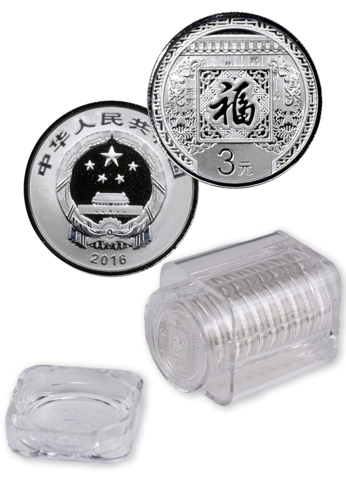 2016 China 3 Yuan 8g Silver New Year Celebration Good Fortune - Fú Character - Roll of 10 Coins - GEM BU (Original Mint Capsule)