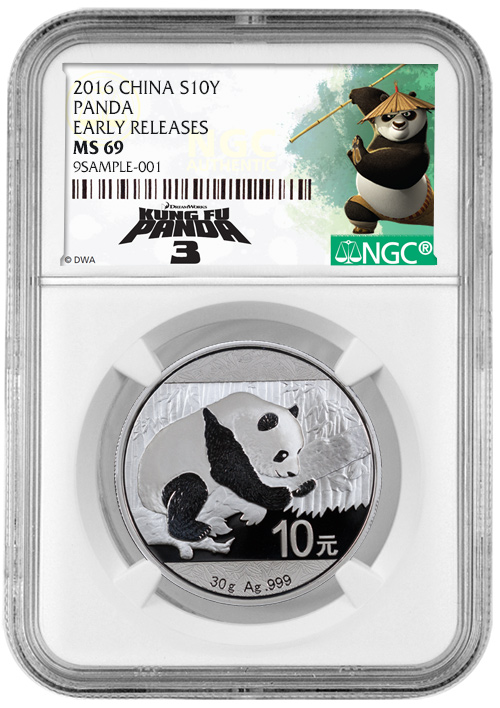 2016 China 10Y 30g Silver Panda - NGC MS69 Early Releases (Kung Fu Panda Label)