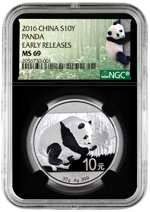 2016 China 10Y 30g Silver Panda - NGC MS69 Early Releases (Exclusive Panda Label with Black Core Holder)