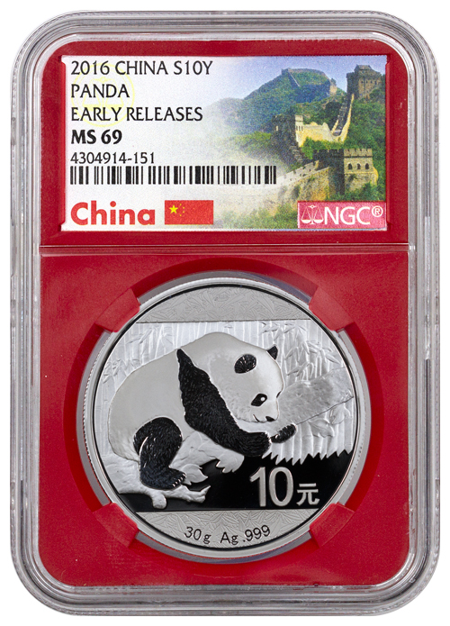 2016 China 10Y 30g Silver Panda - NGC MS69 Early Releases (Exclusive Great Wall Label with Red Core Holder)