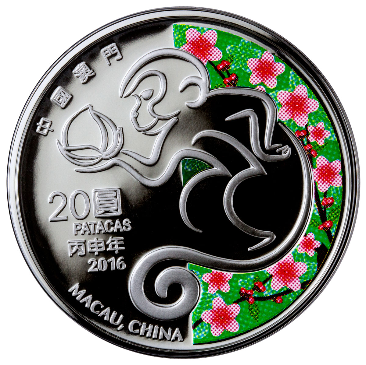 2016 Macau Year of the Monkey 1 oz Silver Lunar Colorized Proof Coin GEM Proof (OGP)