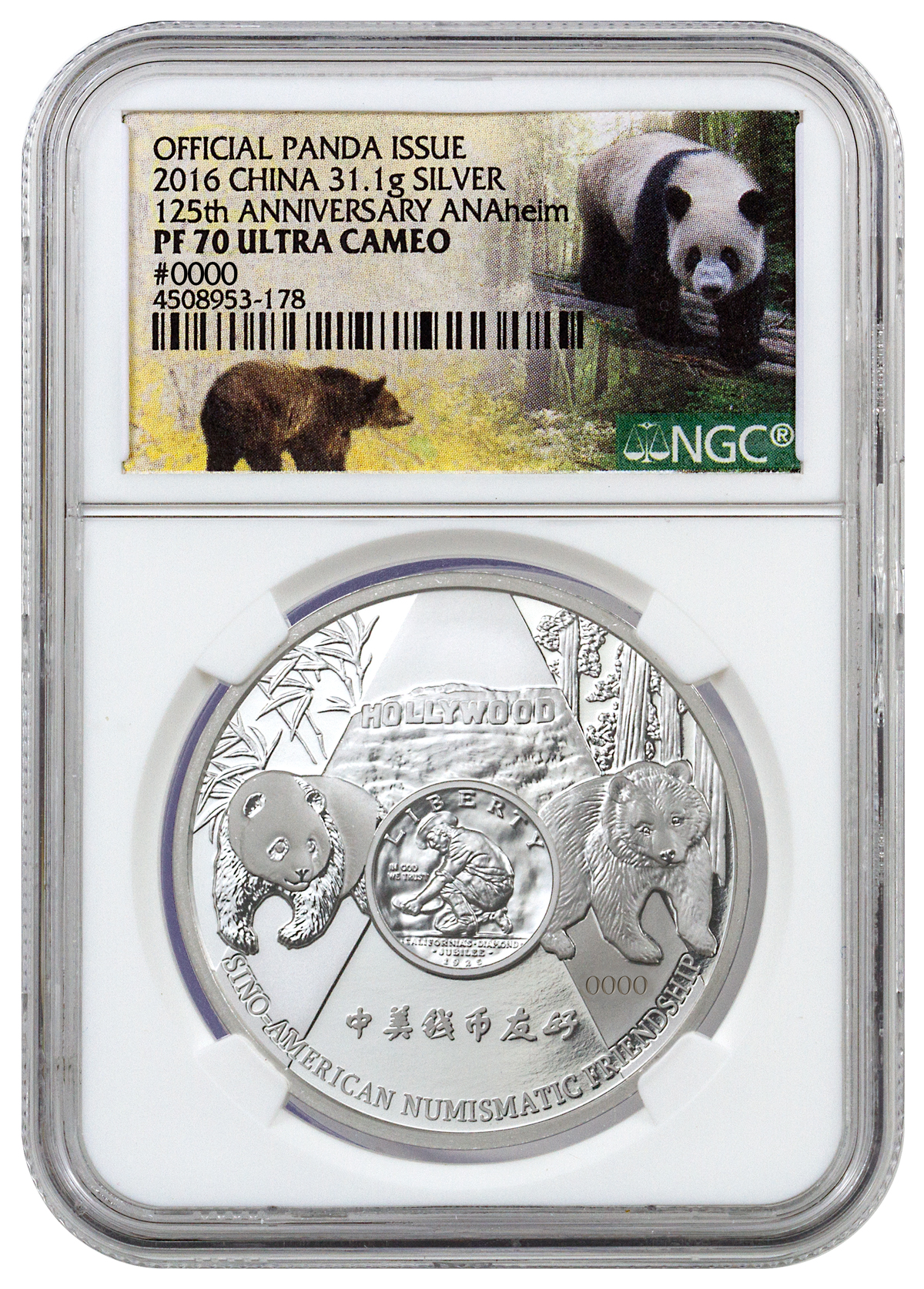 2016 China Anaheim ANA World's Fair of Money Silver Panda 1 oz Silver Proof Medal NGC PF70 UC (Exclusive ANA Panda Label)