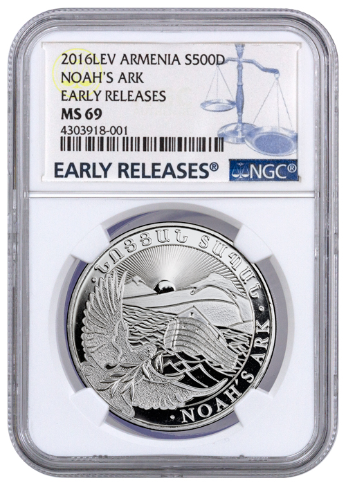 2016 Armenia 500 Drams 1 oz. Silver Noah's Ark - NGC MS69 Early Releases
