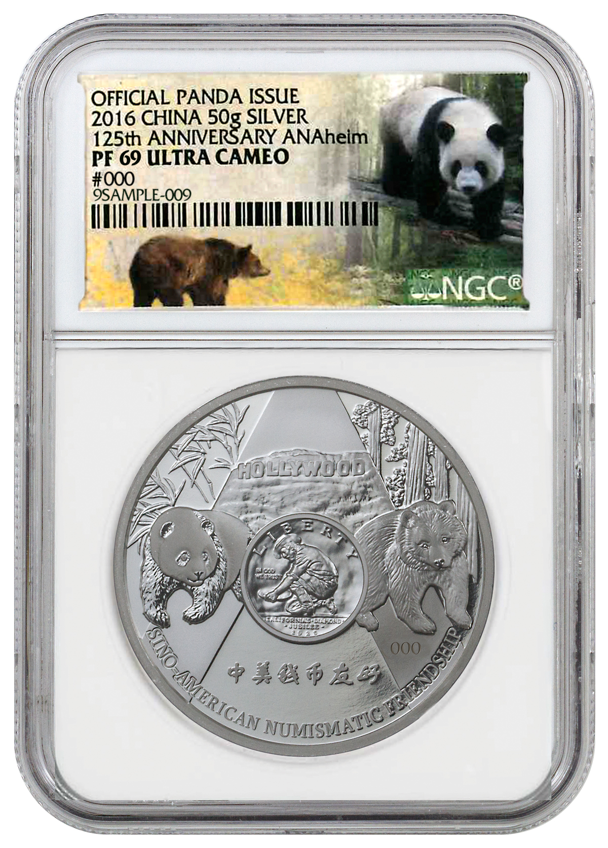 2016 China Anaheim ANA World's Fair of Money Silver Panda 50 g Silver Proof Medal NGC PF69 UC (Exclusive ANA Panda Label)