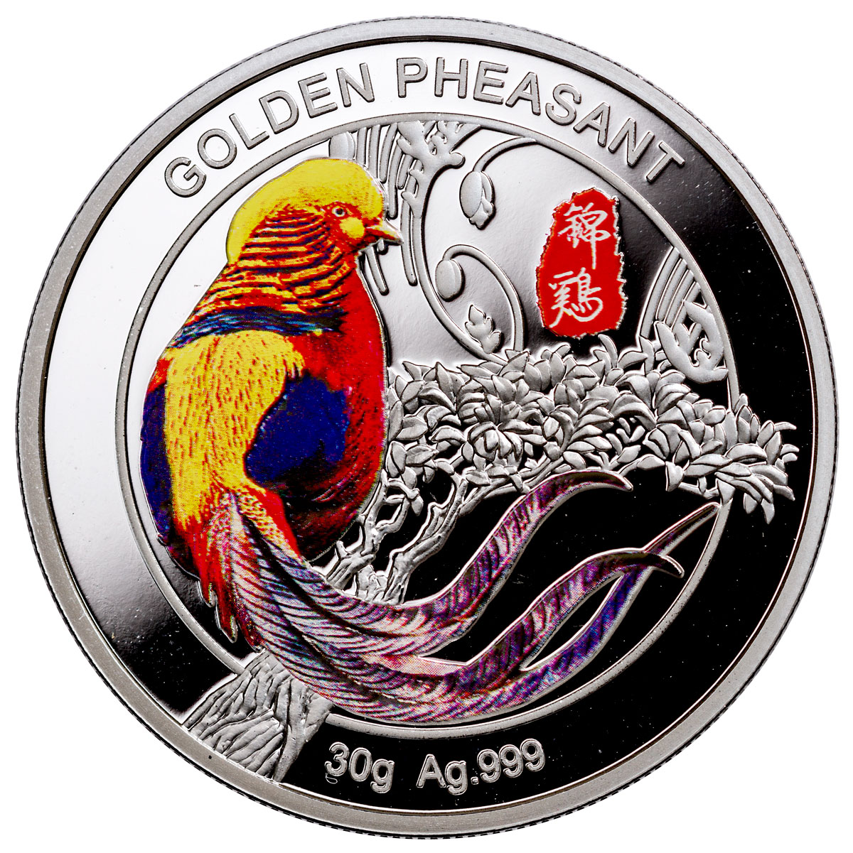 2017 China Golden Pheasant - 30 g Silver Colorized Proof GEM Proof Original Mint Capsule