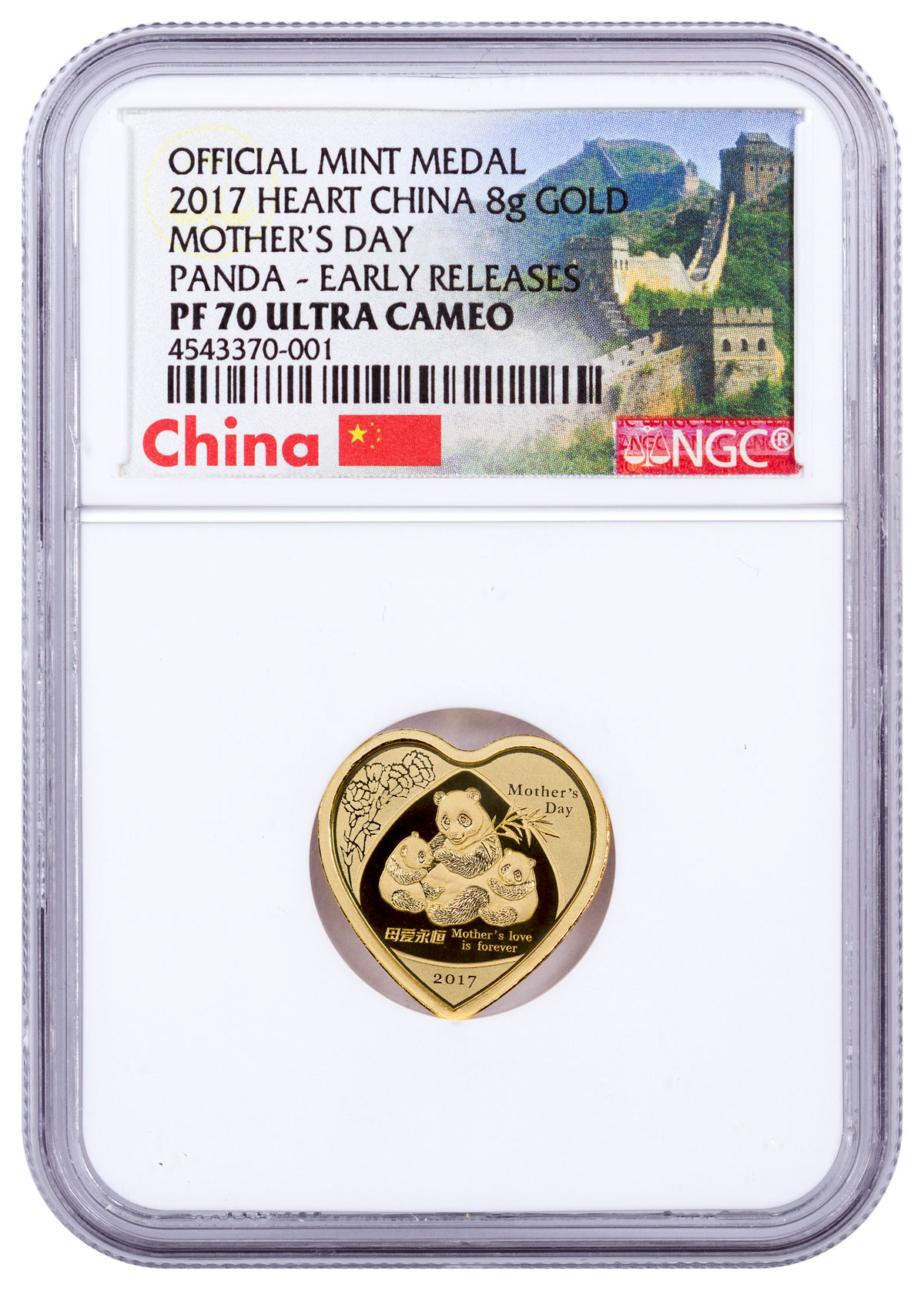 2017 China Mothers Day - Panda Heart Shaped 8 g Gold Proof Coin NGC PF70 UC ER (Exclusive Great Wall Label)